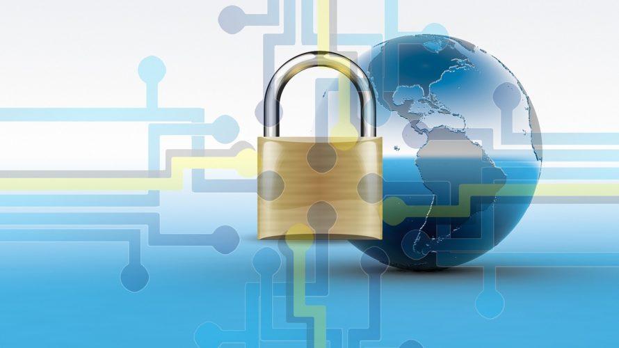 ブログの立ち上げ: SSLとは