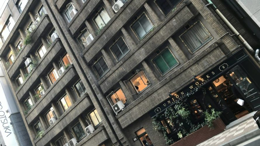 Ginza's oldest apartment in Tokyo