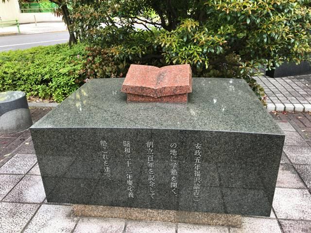 入試改革が見えてきた ~慶應義塾大学編