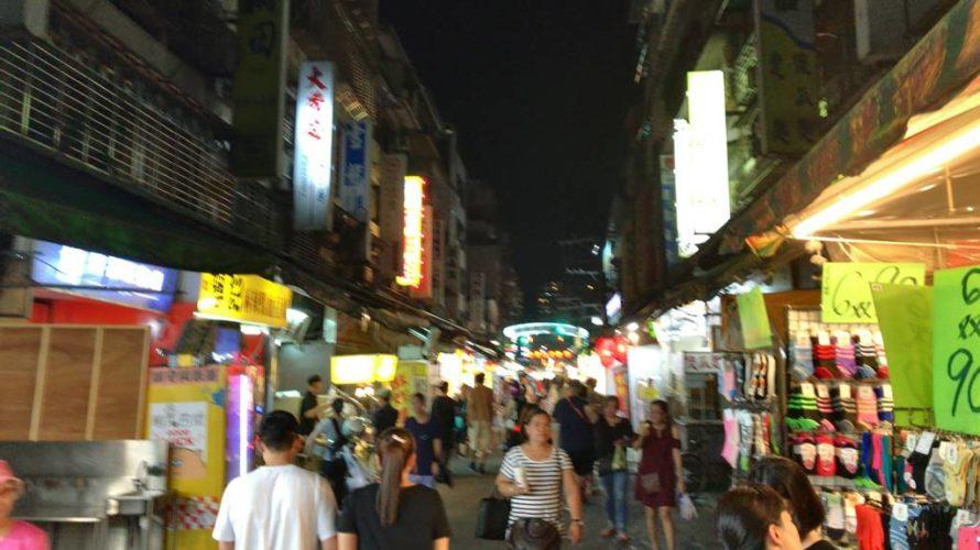 そうだ、台北に行こう!  ~④臨江街夜市