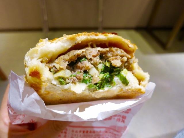 そうだ、台北に行こう!  ~⑧胡椒餅