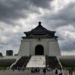 そうだ、台北に行こう!  ~⑯中正紀念堂
