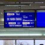 JGC修行の御用達:JAL公式アイランドホッピングツアーに参加してみた ④宮古‐那覇