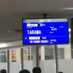 JGC修行の御用達:JAL公式アイランドホッピングツアーに参加してみた ⑧⑨宮古‐多良間‐宮古